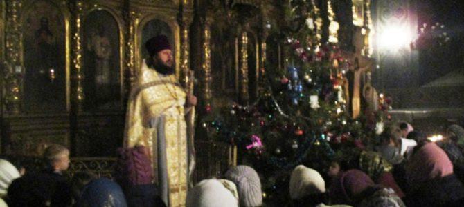 Литургия в праздник Рождества Христова