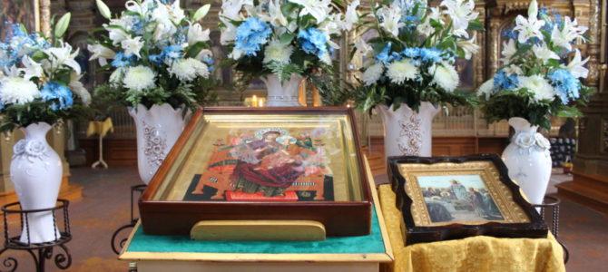 Литургия в день празднования образа иконы Божией Матери «Всецарица»