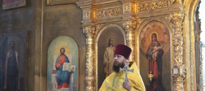 Литургия в Неделю 14-ю по Пятидесятнице