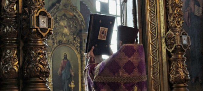 Литургия в праздник Воздвижения Честного и Животворящего Креста Господня